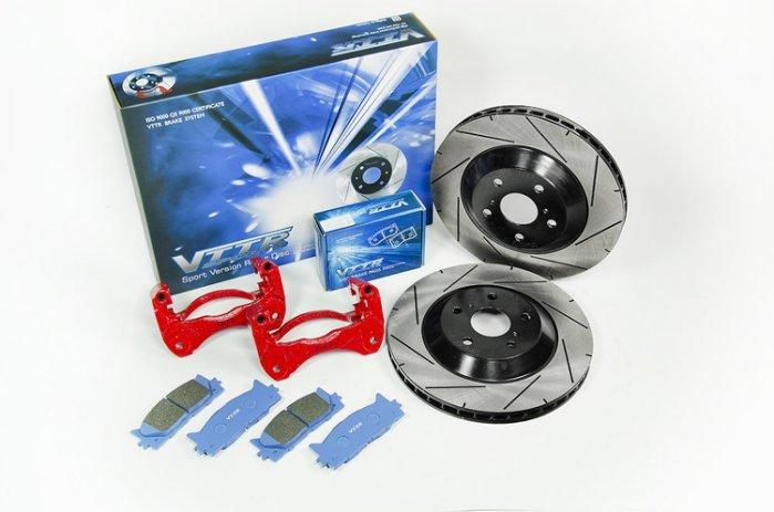 大桃園(實體店面)VTTR 328 MM加大碟盤日產 SENTRA/TIIDA+粉紅進化性能來令片