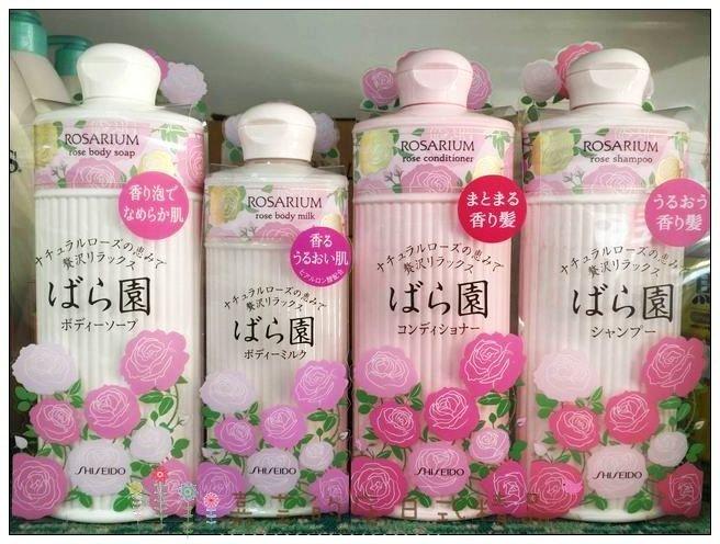 嘉芸的店 日本製 資生堂玫瑰園SHISEIDO玫瑰仙子沐浴乳/洗髮乳/潤髮乳 300ml 可超取 可刷卡