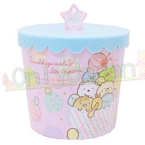 【唯愛 】19012600003 收納罐-角落冰淇淋推疊粉 角落公仔 貓咪恐龍白熊炸豬排 飾品盒 收納盒 收納罐