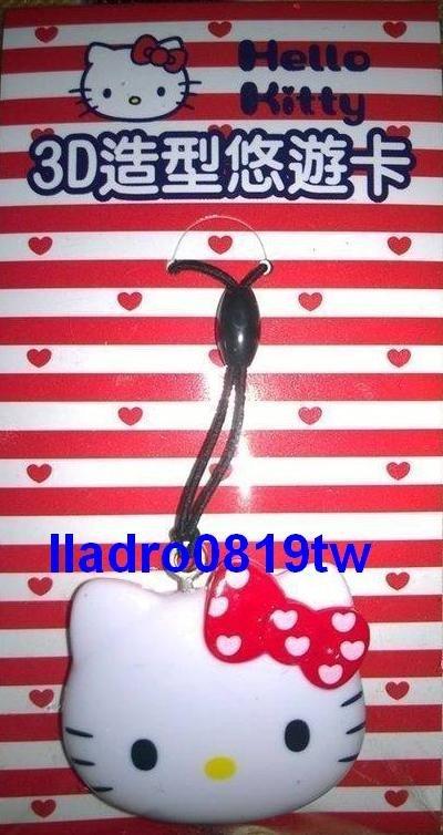 信用卡(全新~情人節生日禮物)Hello Kitty 立體 3D大頭 造型悠遊卡(另愛戀皮革夏日經典人型惡魔)
