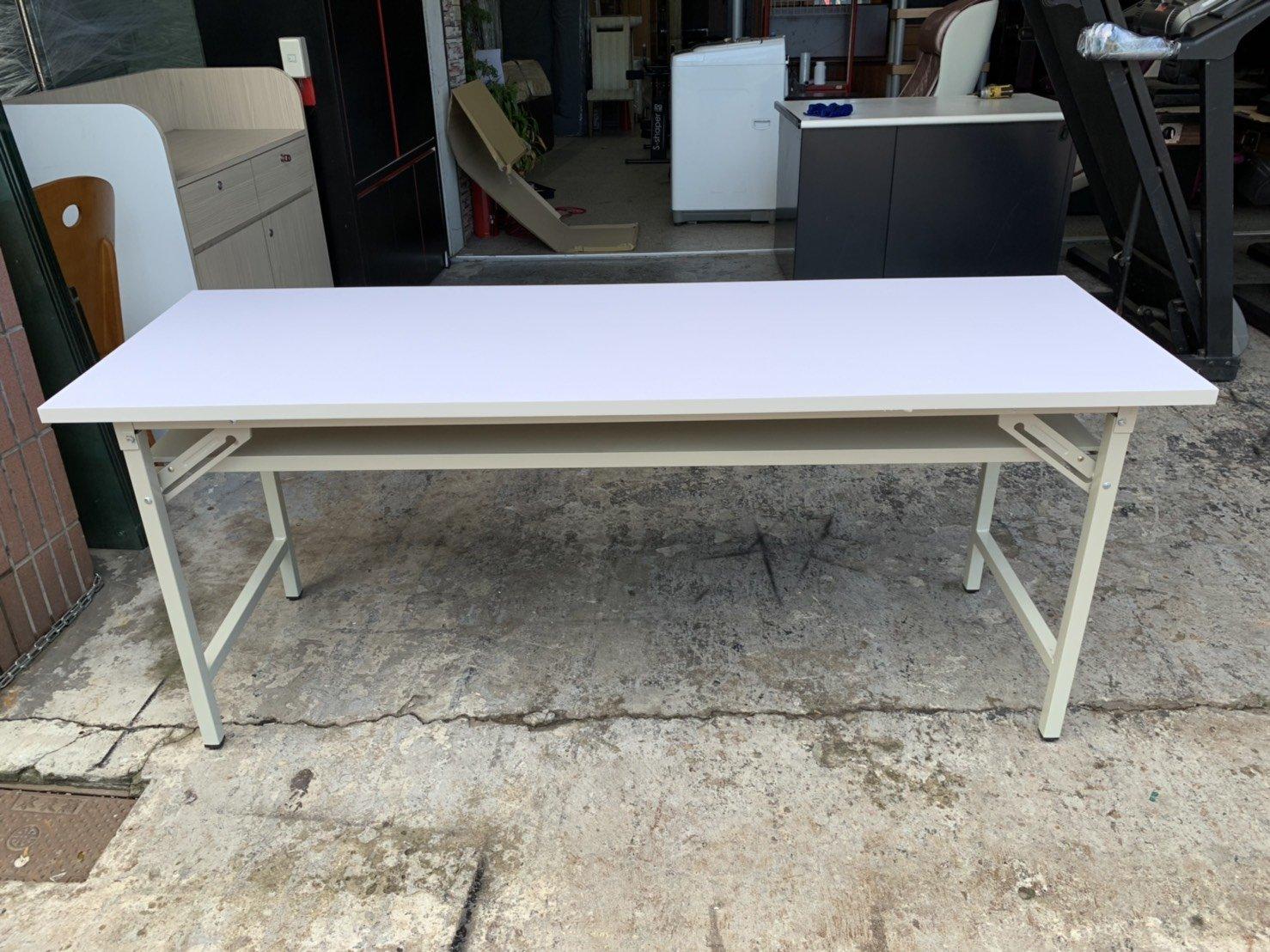 香榭二手家具*全新品 白面H型 2x6尺折合會議桌-折疊桌-開會桌-事務桌-辦公桌-電腦桌-工作桌-洽談桌-收納桌-長桌