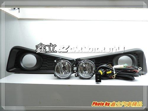 ※ 鑫立汽車精品 ※ CITY 12-17 原廠型霧燈 霧燈 總成 含外框 開關 線組