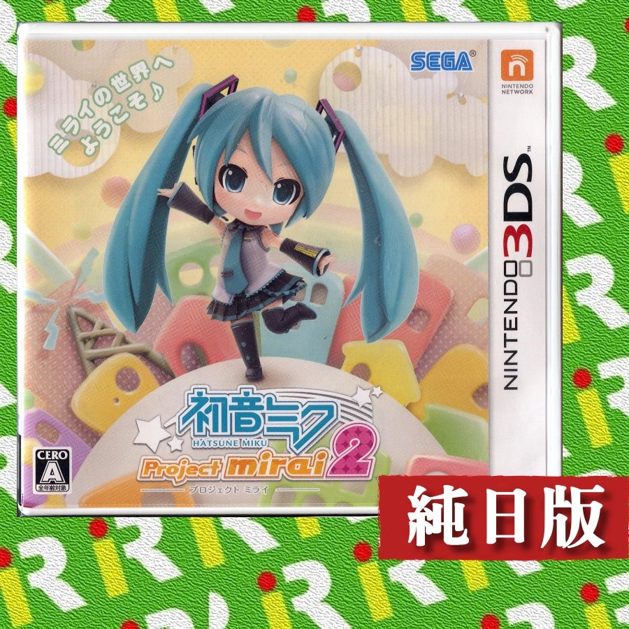 【3DS 原版片】特價 全新現貨 任天堂 初音 未來計畫 2 AR Live 節奏遊戲 39 蔥娘 純日版【一樂電玩】