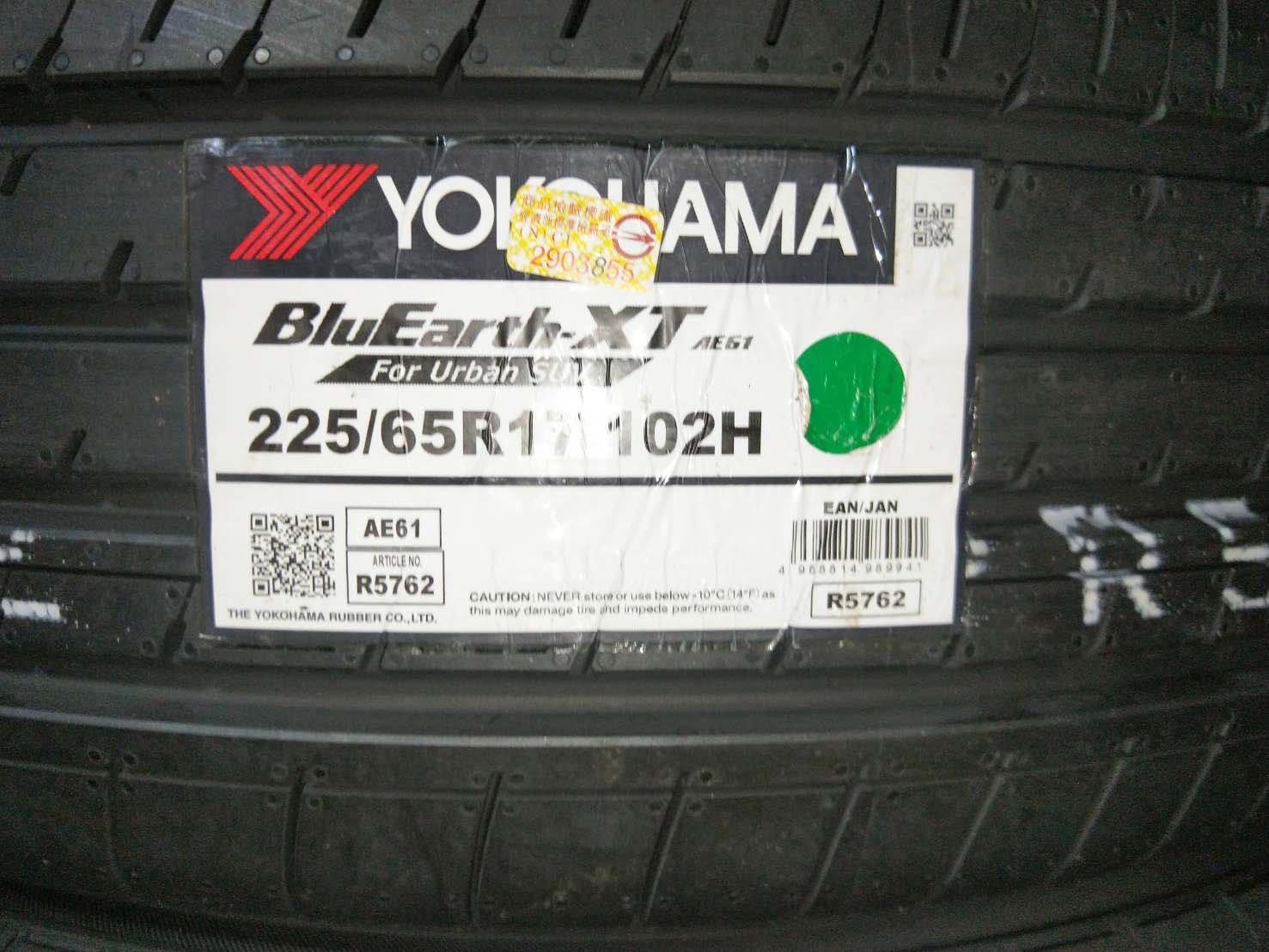 台北永信輪胎~橫濱輪胎 AE61 225/65R17 102H 日本製 含安裝 定位