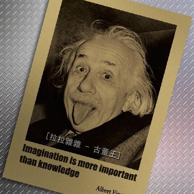 【貼貼屋】愛因斯坦 懷舊 復古風格 牛皮紙 海報 壁貼 店面裝飾  電影海報 219