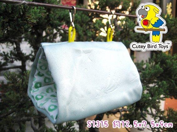 (Armway) Cutey Bird 寶貝鳥小型三角 帳篷 保暖 吊床 睡窩 夏天薄版