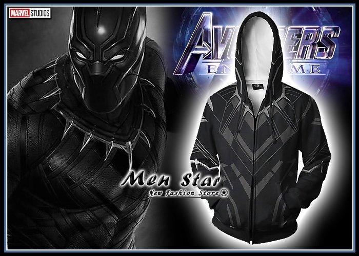 【Men Star】免 復仇者聯盟4 黑豹 彈力 外套 連帽外套 衣 黑色服裝 媲美 uniqlo nike