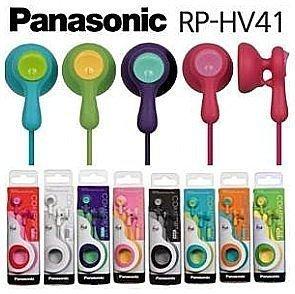 【用心的店】Panasonic RP-HV41 果凍糖果耳塞式耳機