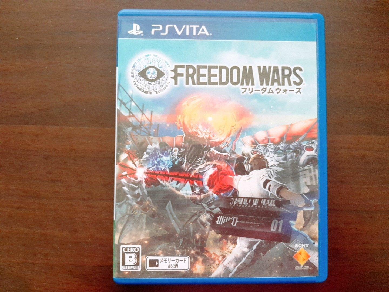 PSV 自由戰爭 Freedom Wars 日版