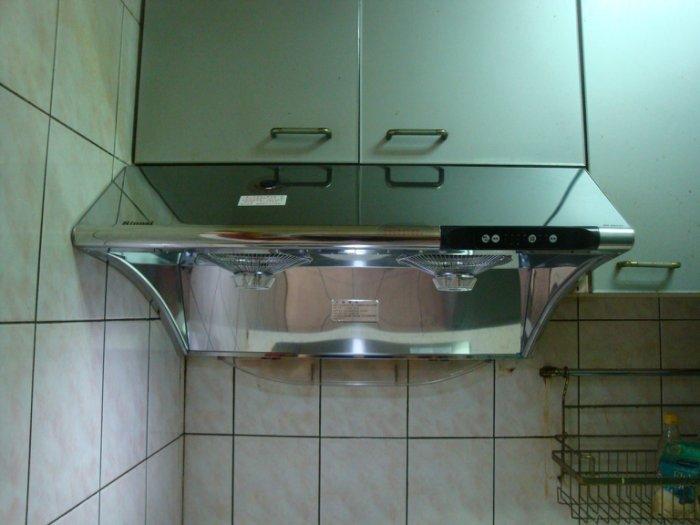比清洗更划算~林內牌RH-9033S型水洗 電熱除油煙機一台90公分SUS~有(給)舊機送 RH9033S