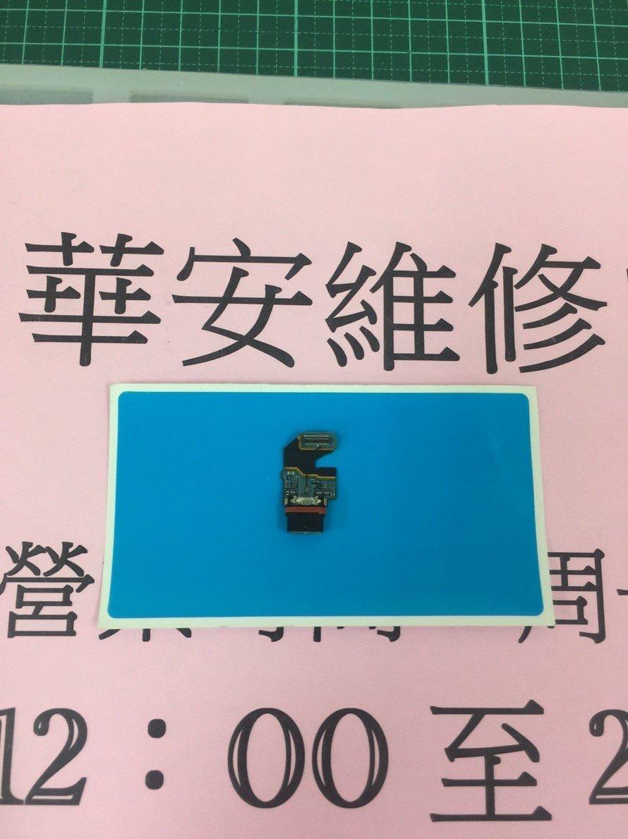 維修零件Sony XZP XZ Premium G8142 尾插排線 尾插小板 充電孔 充電異常 尾插充電孔無法充電