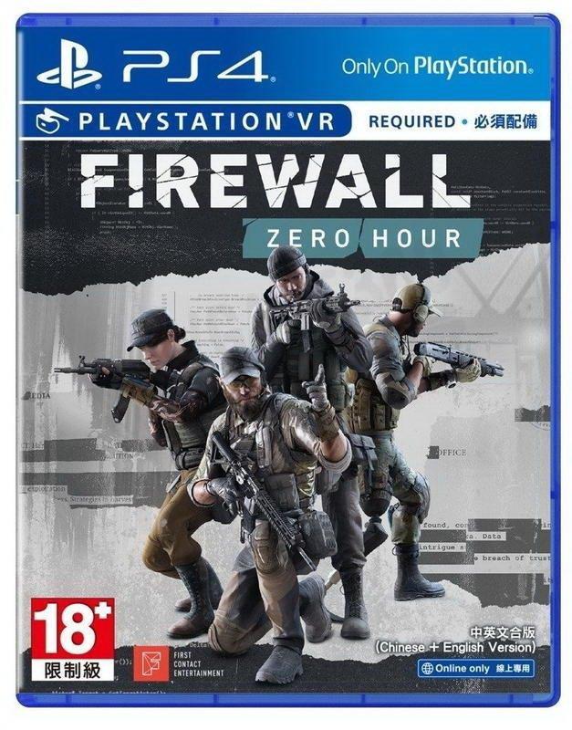全新未拆 PS4 防火牆 絕命時刻 Firewall Zero Hour 中文版 PSVR 專用