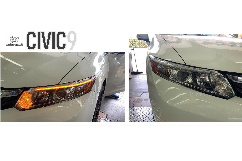 小傑車燈精品--全新 HONDA  喜美9代 CIVIC 9 代 9.5代 K14 大燈上燈眉 日行燈+方向燈 雙功能