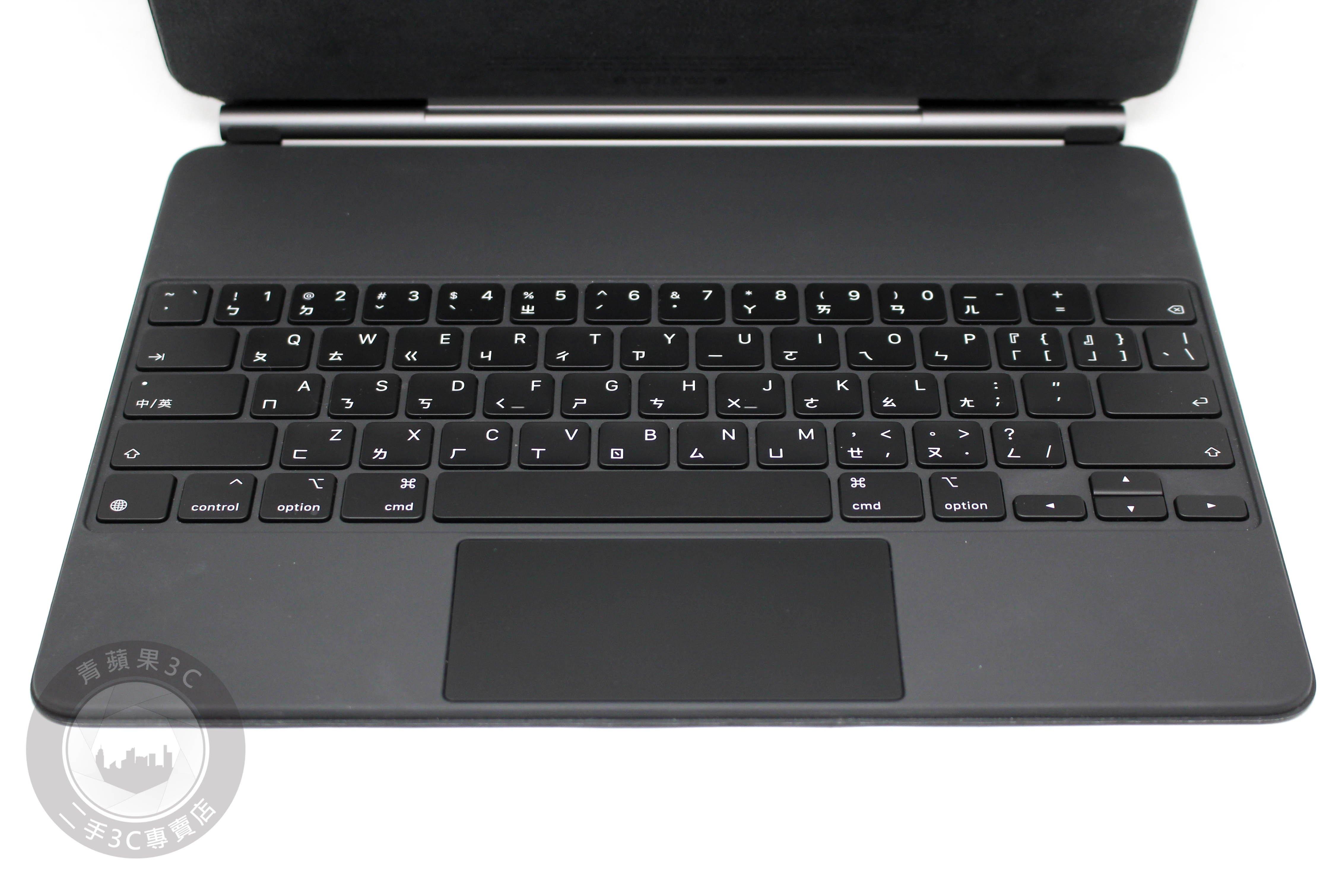 【高雄青蘋果3C】Apple Magic keyboard 巧控鍵盤 iPad Pro 12.9吋 二手鍵盤#65195