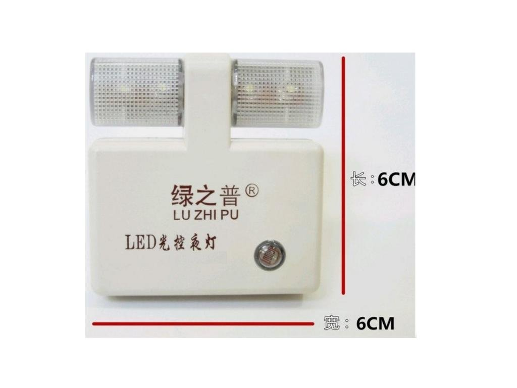 110VAC--250VACLED光控小夜燈