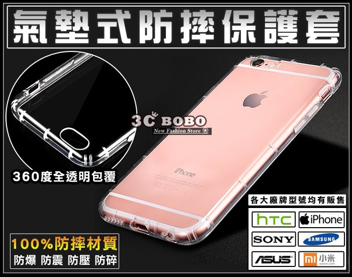 [190 免運費] HTC U11+ 空壓殼 U11+ 氣墊空壓殼 包膜 9H 螢幕鋼化膜 HTCU11+ 空壓殼 皮套
