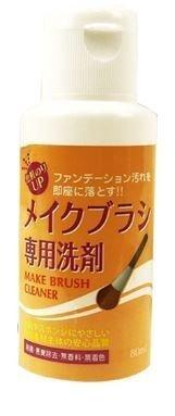 COSE刷具 洗潔劑 80ML 清洗 ✪棉花糖美妝香水✪