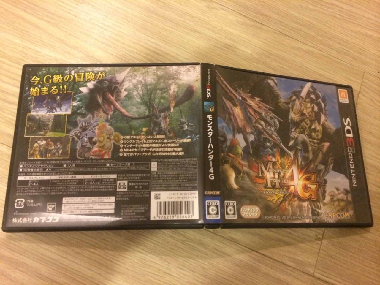 3DS N3DS 魔物獵人 4G 純日版 MONSTER HUNTER 4G 日機用 MH4G