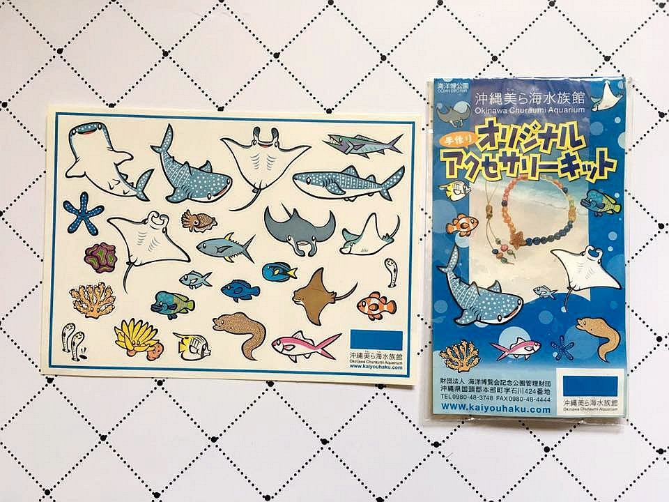 Okinawa沖縄美ら海水族館 品海洋風手作串珠手鍊吊飾 貼紙 魚、海星、海螺、鯊魚等海洋生物♥愛呀!莉奈