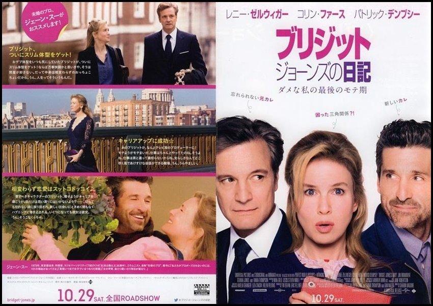 X~西洋電影[BJ 有喜]芮妮齊薇格.柯林佛斯.艾瑪湯普遜-A B兩版 共兩張 電影宣傳小海報2016