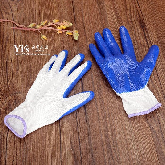【AMAS】- 勞保工作防護手套浸膠掛膠涂膠軟膠防割止滑耐磨藍黑色手套