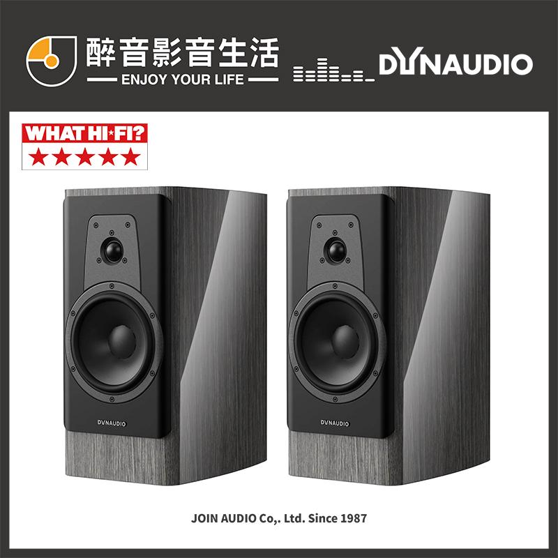 【醉音影音生活】丹麥 Dynaudio Contour 20i 書架喇叭/揚聲器.台灣公司貨