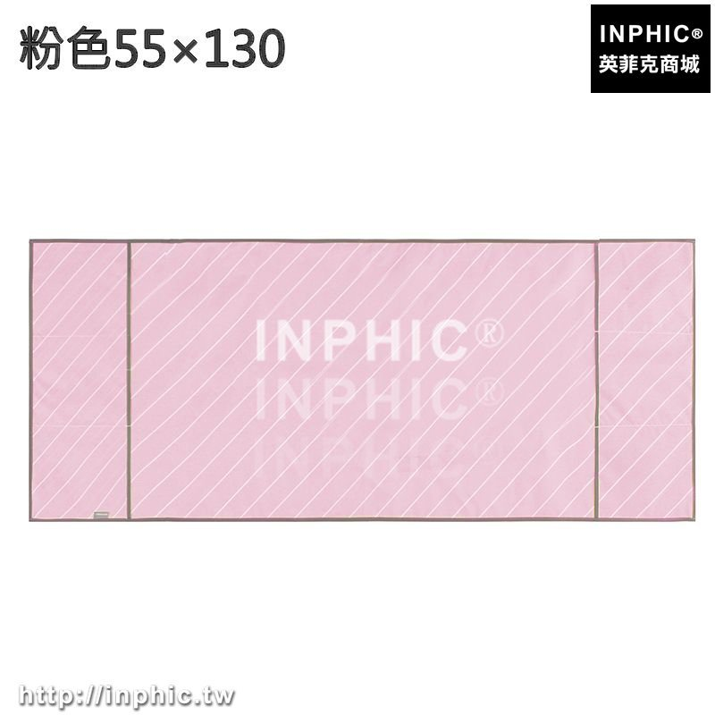 INPHIC-蓋巾全自動滾筒洗衣機蓋布防塵防曬洗衣機罩單開門冰箱蓋布冰箱罩-粉色55×130_S3004C