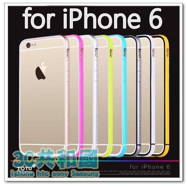 Iphone 6 カバー かっこいい - iphone6s iphone6 カバー