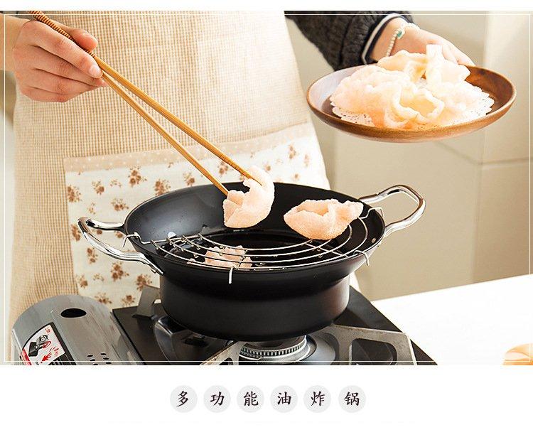 *夢尼* 日式家用油炸 小炸鍋 熟鐵小炸鍋 電磁爐瓦斯爐  受熱好清洗 省油不黏迷你炸鍋【O3A071】