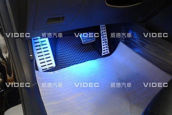 大台北汽車  NEW ELANTRA IX35 SMD 軟燈條 氣氛燈 地毯燈 IX35 SANTA FE 台北