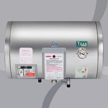 北北基市區免運費☆和成牌HCG-EH30BAW4☆橫掛式30加侖(不鏽鋼節能標章認證)省電型儲熱式電熱水器☆