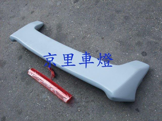 京里車燈專網 本田 HONDA CRV 2代 03 04 05 06年 原廠型尾翼含3煞 FRP纖維
