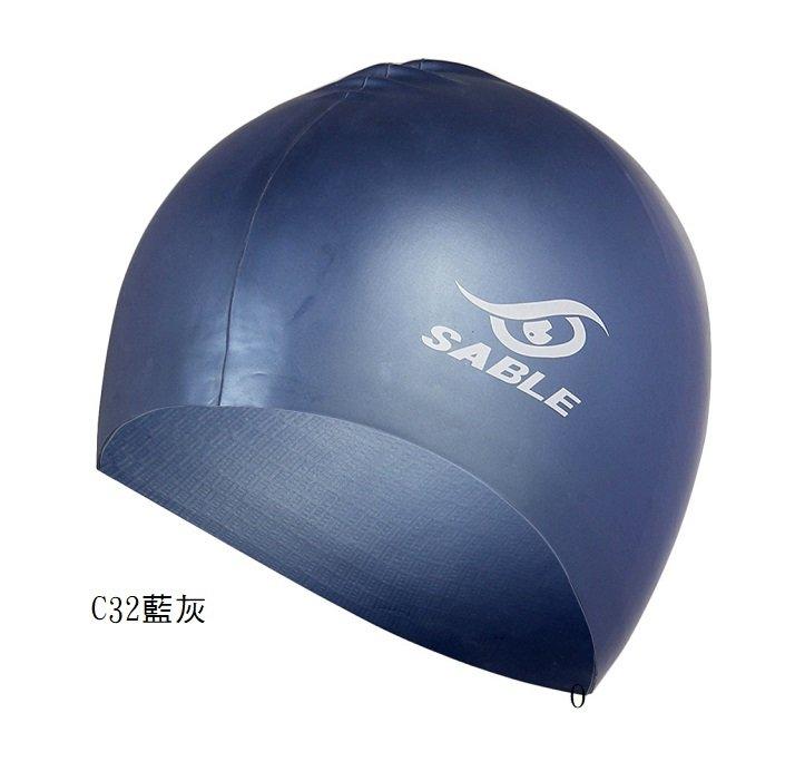 SCS(C32藍灰) 【黑貂泳帽SABLE】 單色矽膠泳帽 每頂
