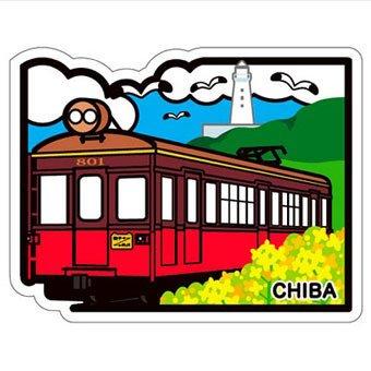 Ariel #x27 s Wish-2012 地域限定 款-千葉郵便局 第三彈-千葉銚子電氣鐵道明信片卡片留言板- 絕版品