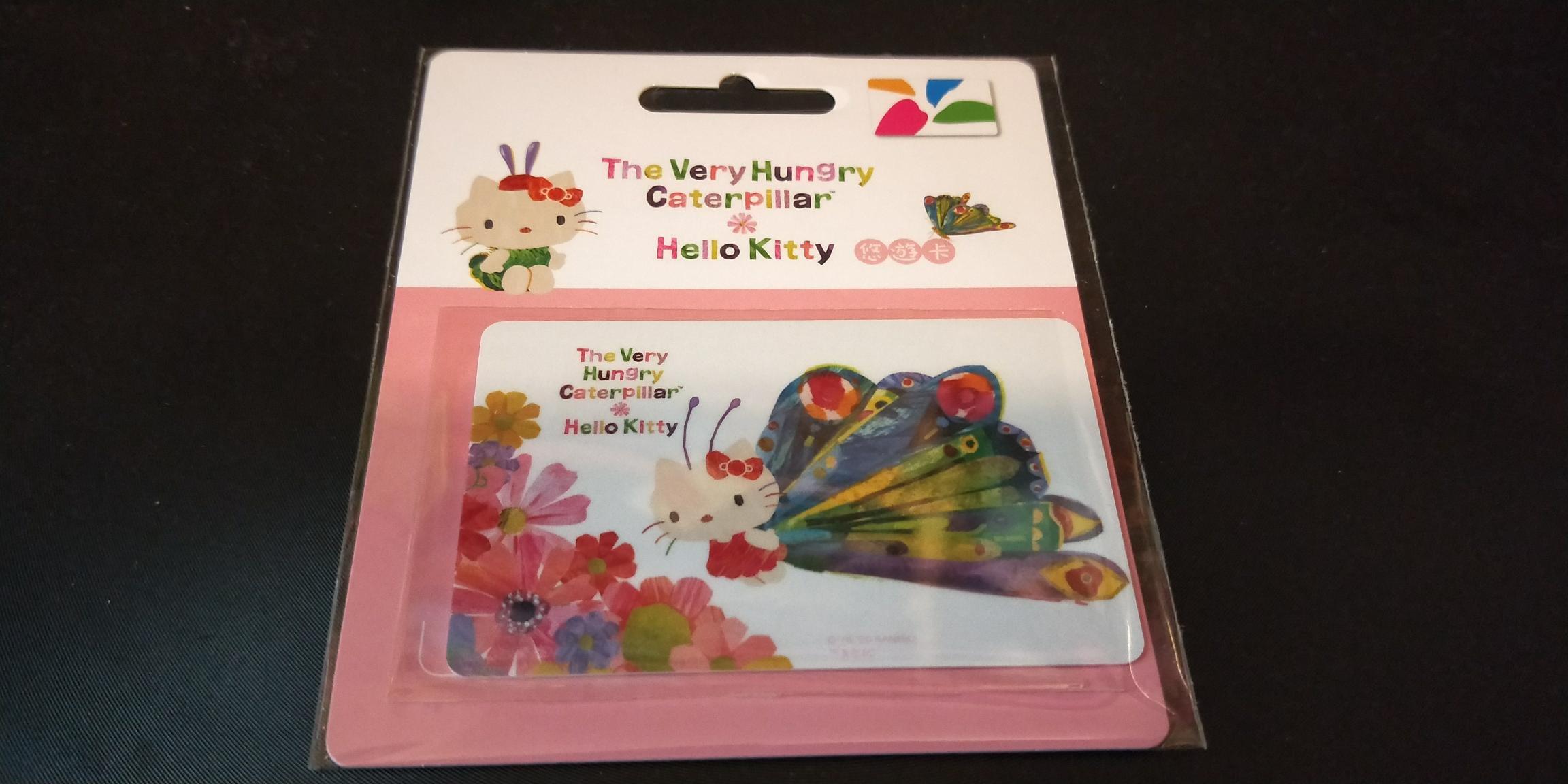 Hello Kitty X 好餓的毛毛蟲 悠遊卡 單賣 花園  悠遊卡 如圖一張