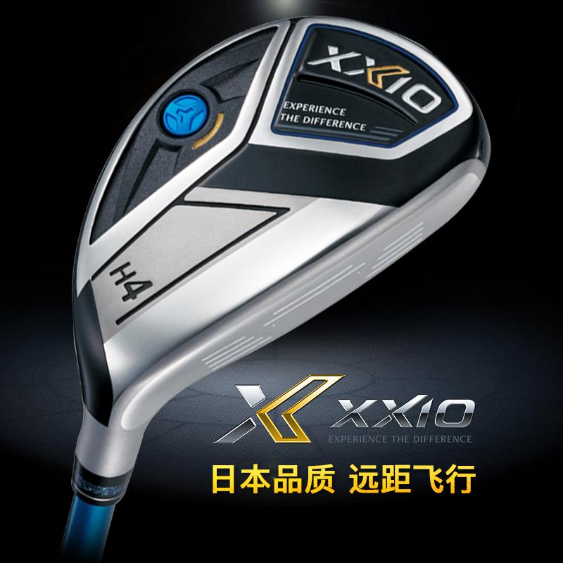 高爾夫球桿年新款XXIO XX10 MP1100高爾夫球桿男士鐵木桿小雞腿 混合桿