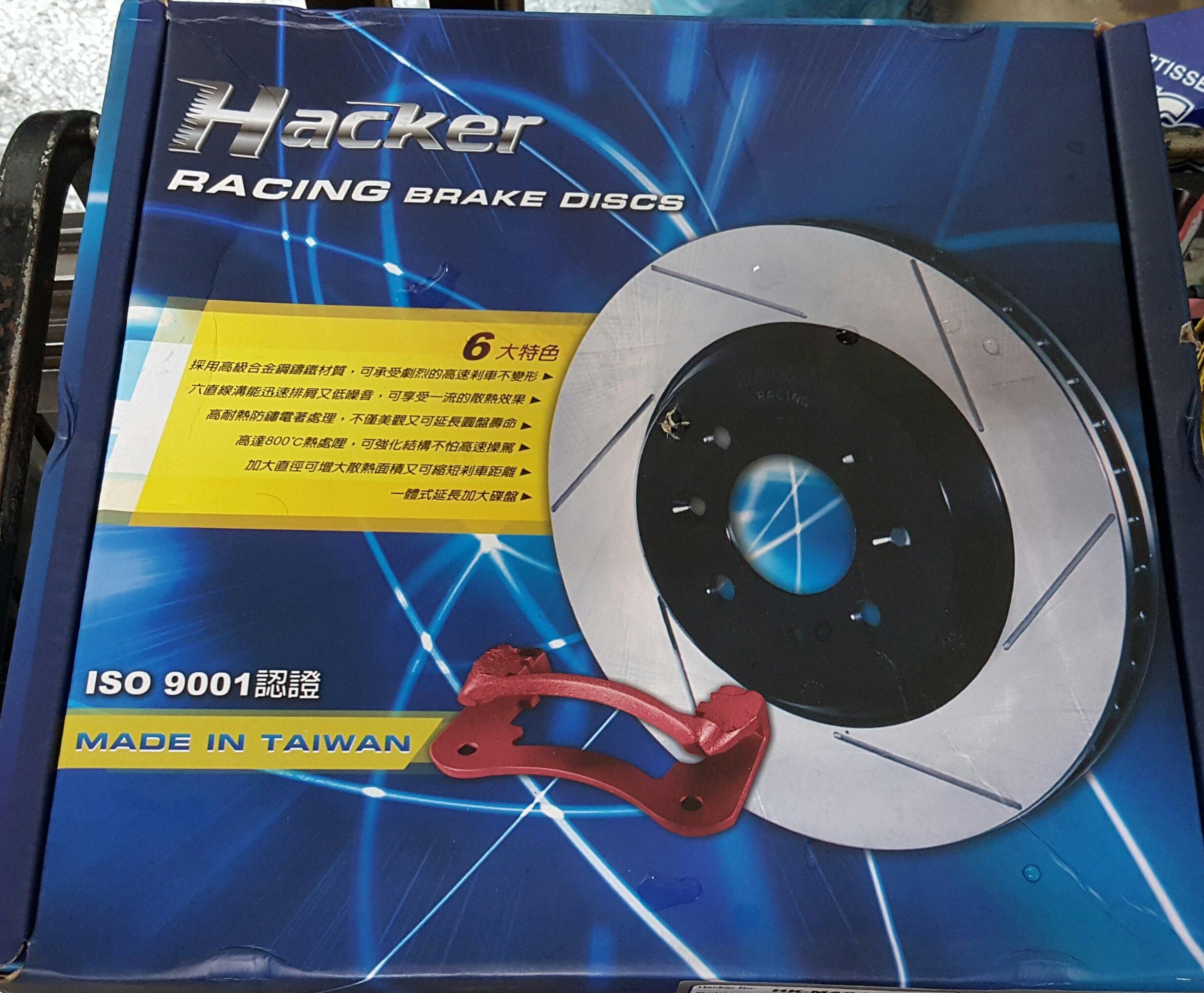 HACKER 286MM 加大碟盤 NISSAN TIIDA BLUE BRID LIVINA 前面一組4500元