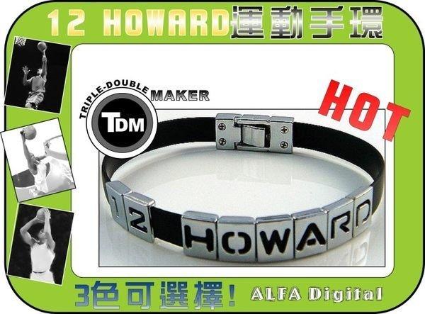 (免 )TDM 手環 籃球手環- 老鷹隊魔獸霍華德Dwight Howard NBA球衣穿著超搭!