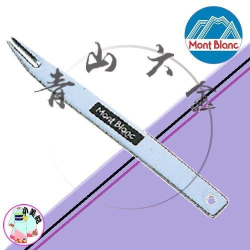 『青山六金』Mont Blanc除草 小草除草叉子 4F 製 握柄式草取 雜草拔除器 拔草神器 拔草 除草也