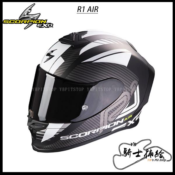 ⚠YB騎士補給⚠ Scorpion EXO R1 Air HALLEY 黑 全罩 安全帽 蠍子 贈墨片