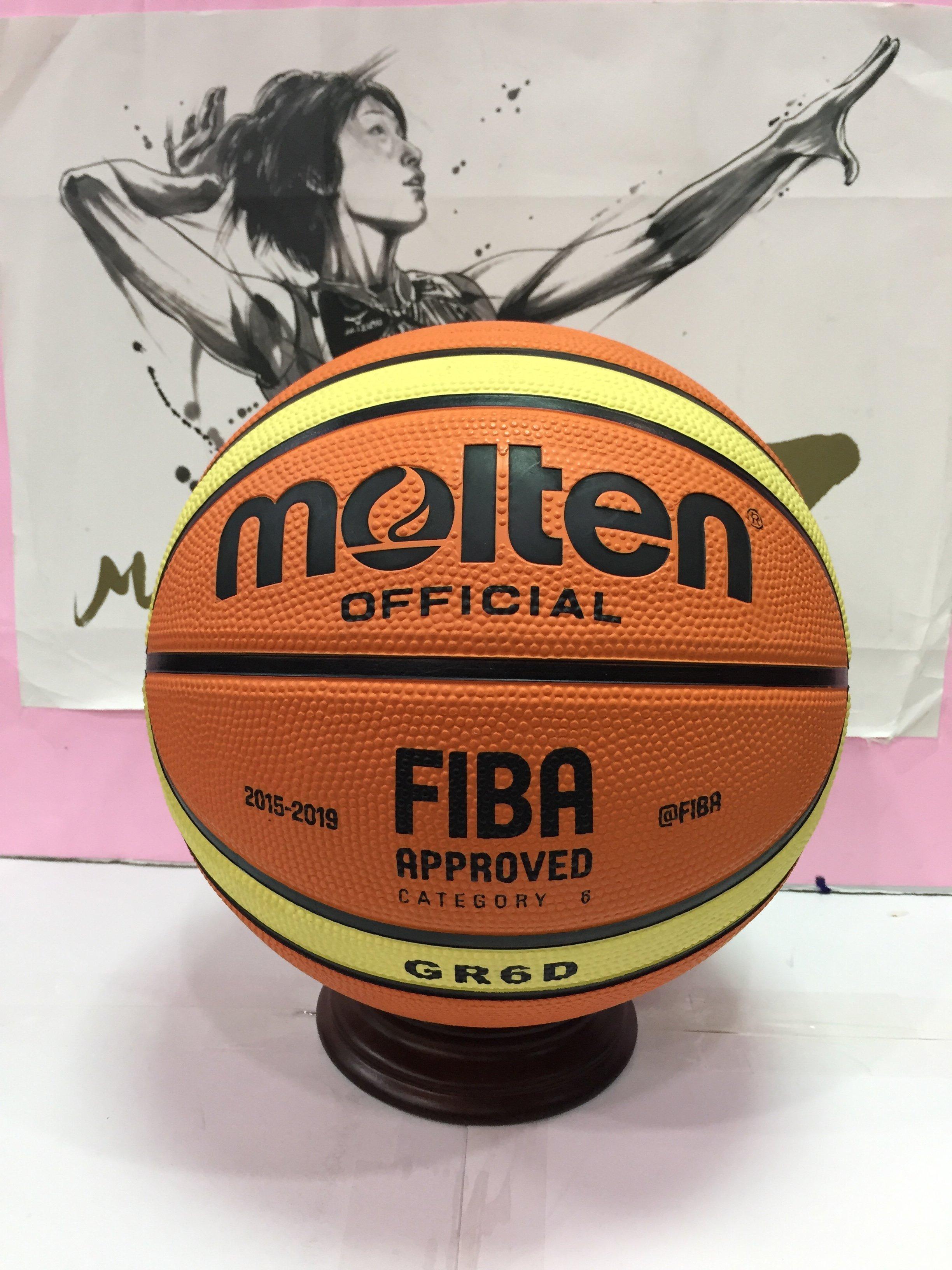 麥可籃球 MOLTEN 品牌 GR6D 6號 室外籃球 橡膠籃球 黏性強 耐用 FIBA 深籃 橘黃 女生