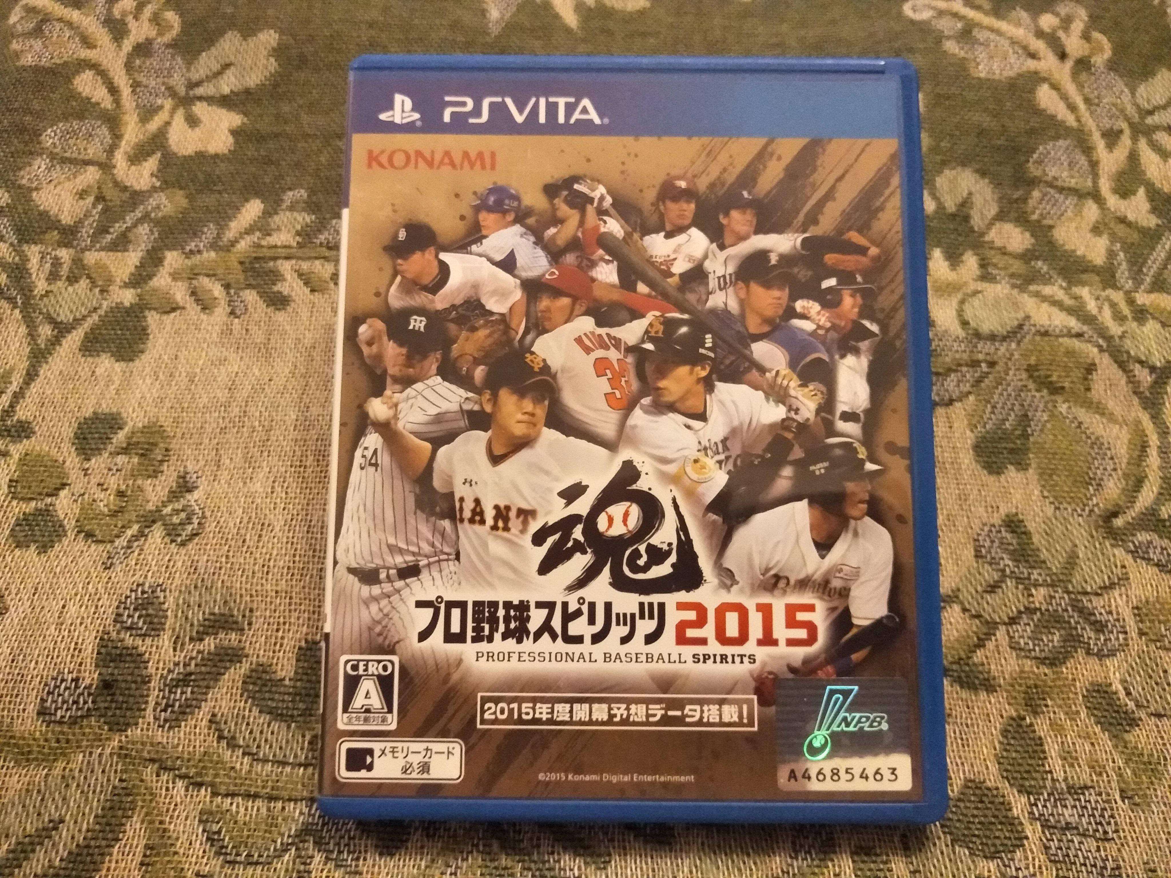 ※ 現貨『懷舊電玩食堂』《正日本原版、盒裝》【PSV】PS Vita 職棒野球魂 2015