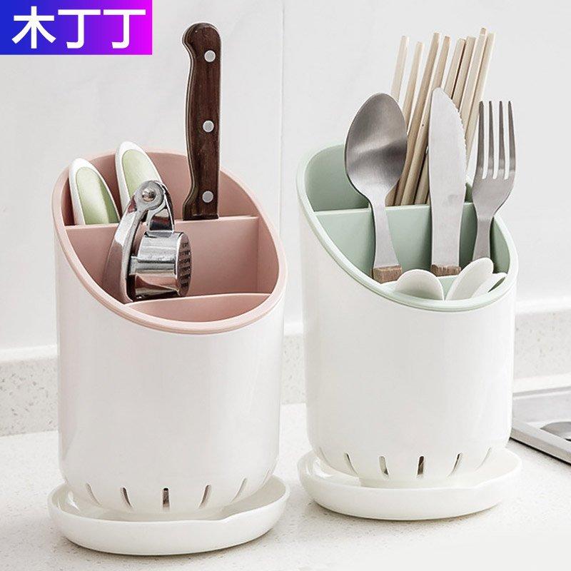 雜貨小鋪 筷子收納籠刀架家用筷子筒托瀝水 家用盒廚房餐具置物架