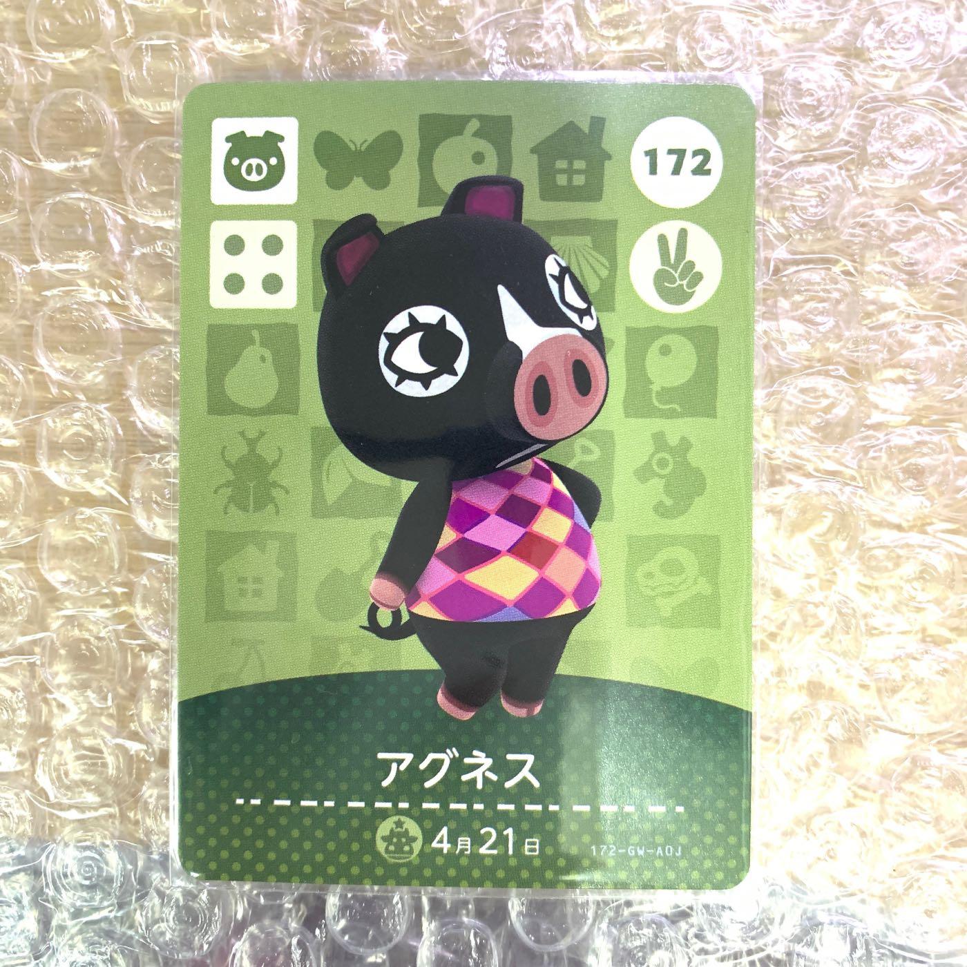 動物森友會 Amiibo 動森 卡 no.172 古乃欣 正版/日版 動物之森 nintendo switch