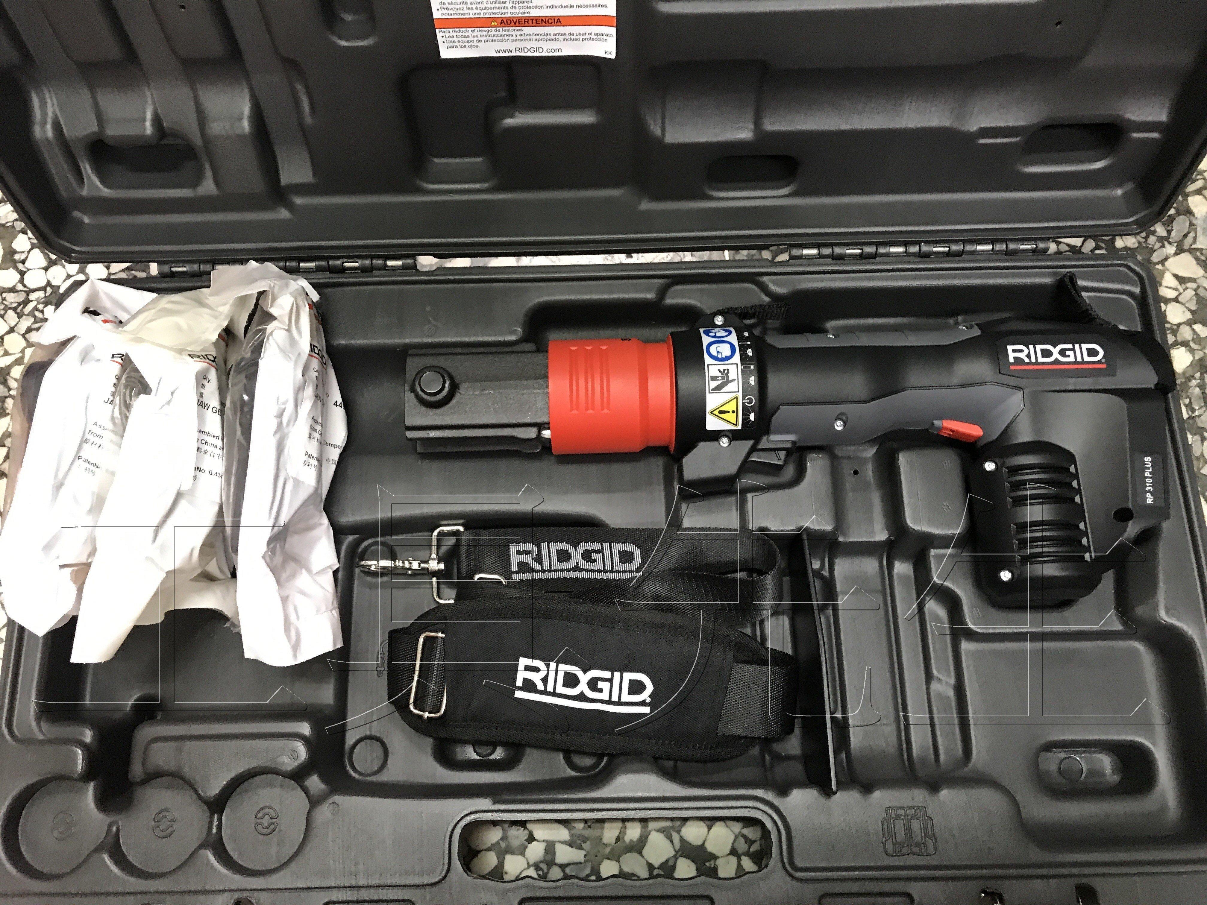 含稅價/RP310/牧田18v電池共用【工具先生】RIDGID 里奇 全自動退油 充電式 不銹鋼管 壓接機 非asada