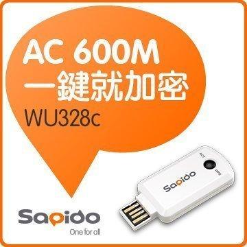 @淡水無國界@ 全新 傻多 Sapido WU328c AC 雙頻450M USB 無線網卡 分享器