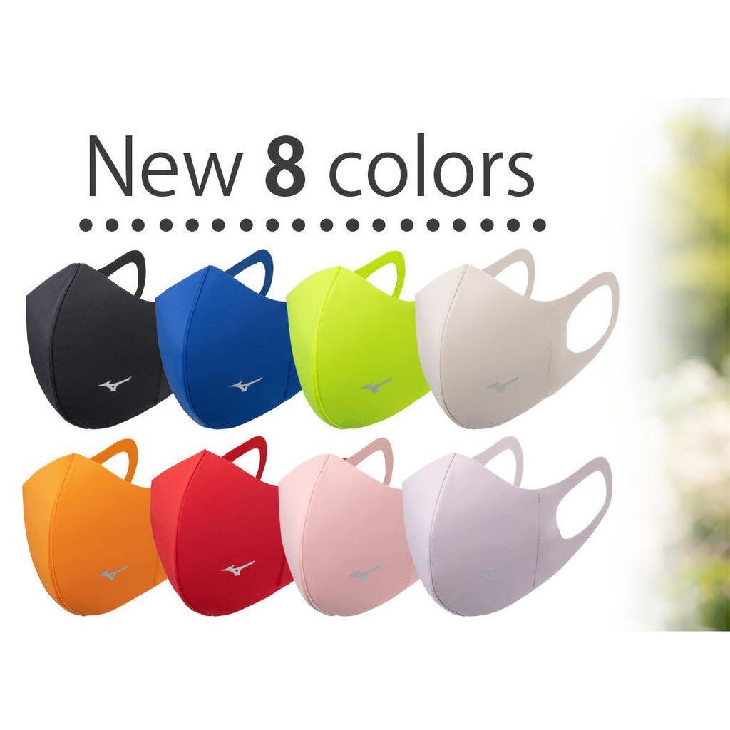日本原裝進口 MIZUNO美津濃 FACE COVER New 8 colors 全新八色可水洗透氣運動口罩(非醫療用)