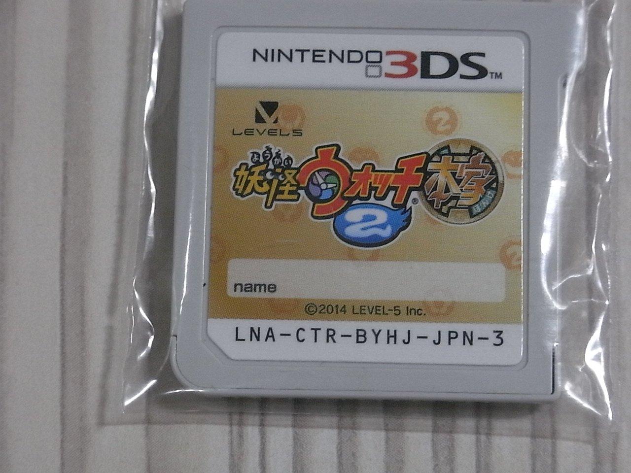 【小蕙館】3DS 裸卡 ~ 妖怪手錶2 本家 (純日版)
