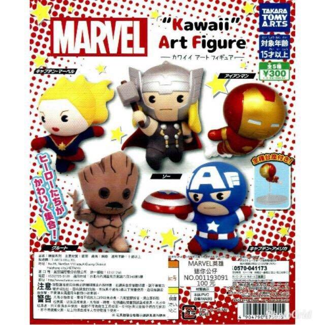 TAKARA Marvel 漫威系列 英雄迷你公仔扭蛋 轉蛋 驚奇隊長 鋼鐵人 美國隊長 雷神索爾 復仇者