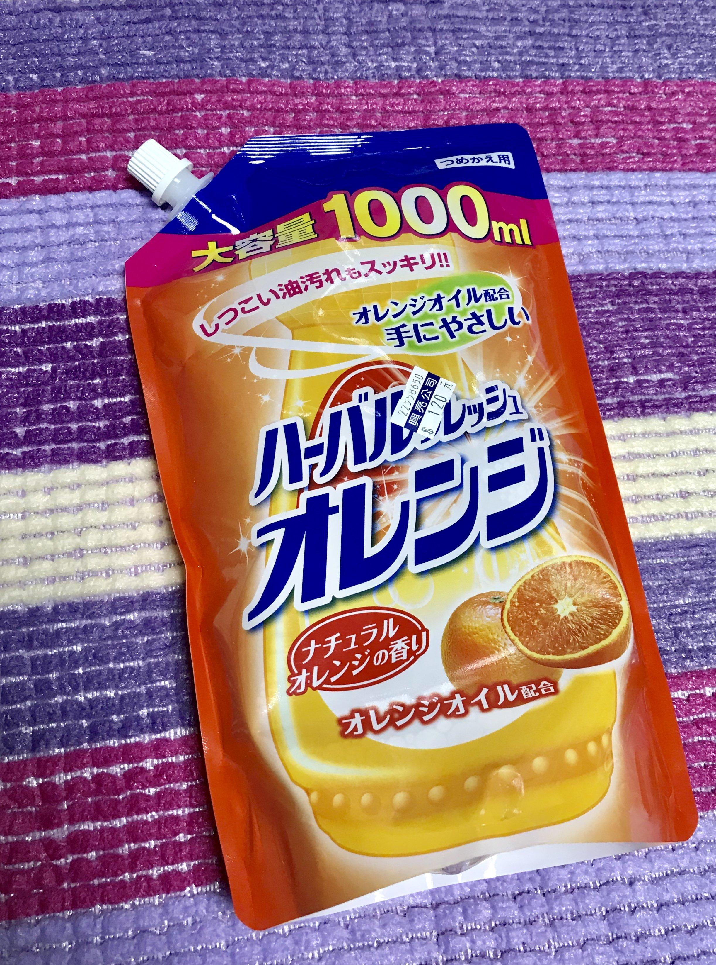 製橘子精油 洗潔劑 清潔劑 洗碗精 備用包1000ml